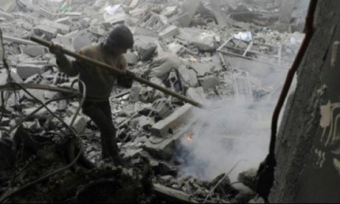 سورية: مقتل 15 طفلا وامرأتين في غارة روسية على الغوطة
