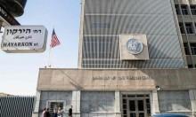 القدس: إعفاء من الترخيص لتسريع إقامة مبنى السفارة الأميركية