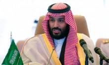 السعودية: تغيير مناهج التعليم وحذف تأثير الإخوان عليها