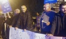 """""""كفار هفرديم"""": وقفة احتجاجية على تجميد مناقصة الأراضي"""