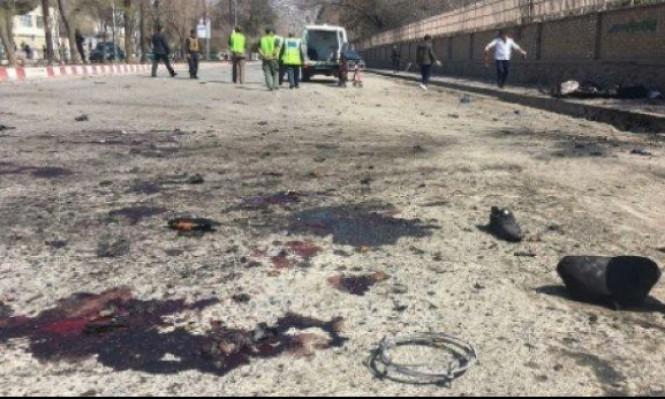 أفغانستان: مقتل 26 شخصا في تفجير انتحاري بكابل
