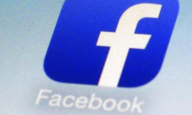 موقع فيسبوك مُحاصَر من وول ستريت وواشنطن وأوروبا