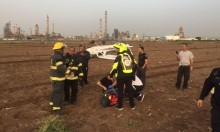 مُصاب في تحطم طائرة خفيفة قرب حيفا
