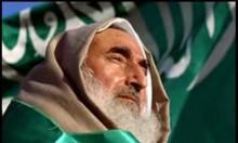 غزة على مفترق طرق بذكرى استشهاد الشيخ أحمد ياسين
