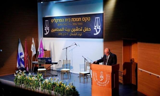 محامون عرب يقاطعون ندوة بمشاركة بن غفير ونقيب المحامين يتضامن