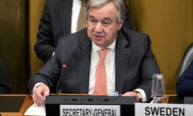 غوتيريش يدعو الأمن الدولي للتحرك ردا على هجمات كيميائية بسورية