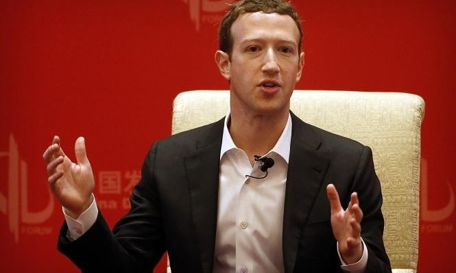 """محاولة للحد من الخسائر: مؤسس """"فيسبوك"""" يعترف بخطأ الشركة"""