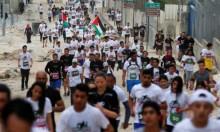 """بيت لحم تنظم ماراثون فلسطين الدولي """"أركضوا للحرية"""" السادس"""