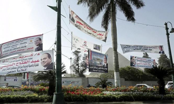 """الانتخابات الرئاسية المصرية: عقدٌ عرفي لـ""""العرس الديمقراطي"""""""