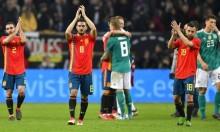 ودية ألمانيا وإسبانيا تنتهي بالتعادل