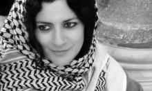 ريم بنا..صوت فلسطين الخالد