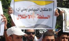 أمن السلطة اعتقل 40 فلسطينيا خلال أسبوع