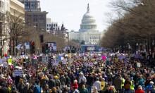 أميركا: مئات الآلاف في الشوارع تنديدًا بانتشار السلاح