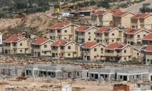 مخطط لبلدية الاحتلال لبناء 600 وحدة استيطانية بجبل المكبر
