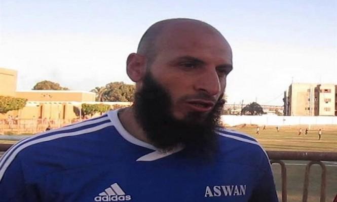 """اعتقال لاعب كرة قدم مصري بتهمة الانضمام لـ""""داعش"""""""