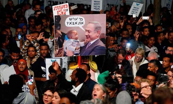 الآلاف يتظاهرون بتل أبيب احتجاجا على طرد اللاجئين الأفارقة