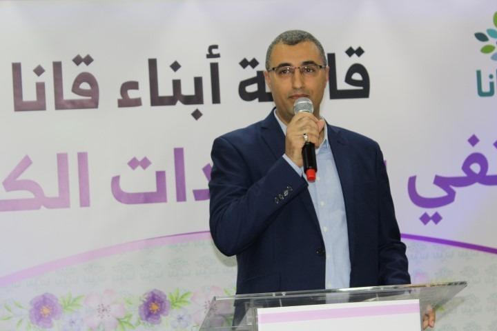كفركنا: أول مرشحة على قوائم العضوية لانتخابات السلطات المحلية
