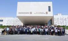 مؤتمر طلاب الدكتوراه: استعراض أقسام المركز العربي وبرامجه البحثية