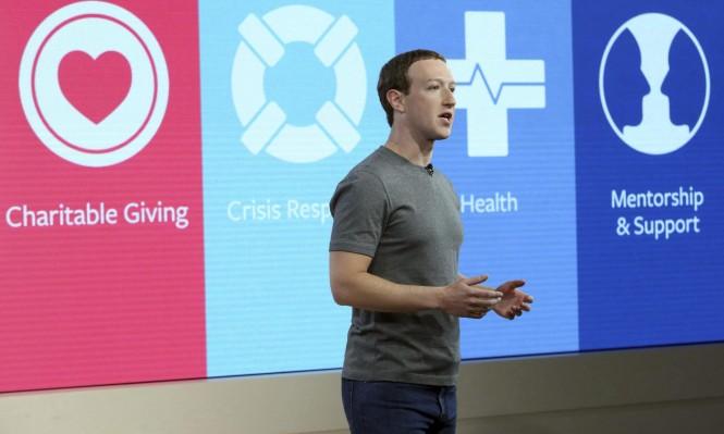 """""""فيسبوك"""" يعتذر: """"إذا لم نحم بياناتكم... فإننا لا نستحقها"""""""