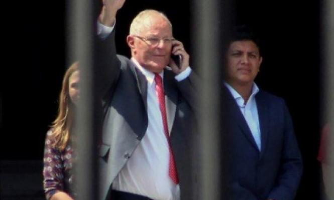 فرض الإقامة الجبرية على رئيس بيرو السابق لتورطه بالفساد