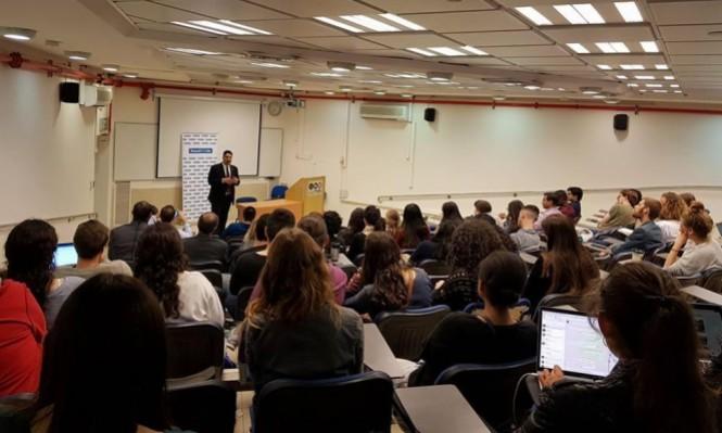 فرض رقابة سياسية على المؤسسات الأكاديمية الإسرائيلية