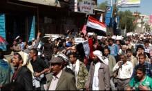اليمن: مئات الآلاف يتظاهرون في صنعاء