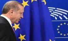 إردوغان يلتقي قادة الاتحاد الأوروبي على وقع التوتر