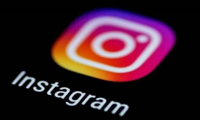 """""""إنستغرام"""" يغلق صفحة وكالة """"صفا"""" الفلسطينية بعد """"فيسبوك"""""""