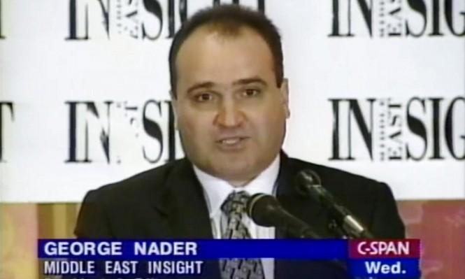 جورج نادر: مستشار الإمارات الذي رشا مشرعين أميركيين