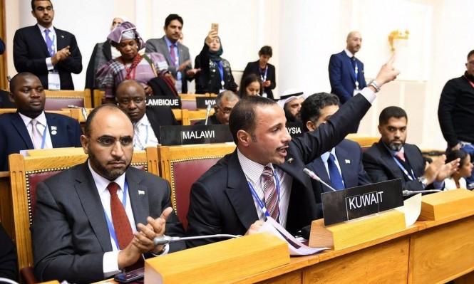 رئيس مجلس الأمة الكويتي يهاجم إسرائيل