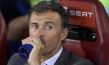 تقارير: إنريكي رفض تعاقد برشلونة مع غريزمان