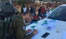 الشرطة الإسرائيلية تعتقل مئات الفلسطينيين بداعي عدم حيازة تصاريح
