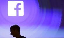 """طريقة تمنع """"فيسبوك"""" من تسجيل بيانات مكالماتكم"""