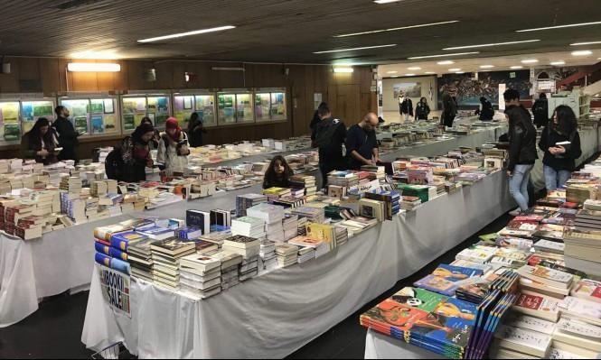 العراقيّون يترقّبون معرض بغداد الدولي للكتاب