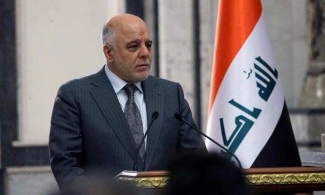 """العبادي يحذر من عودة """"داعش"""" وتكرار الانهيار العسكري بالعراق"""