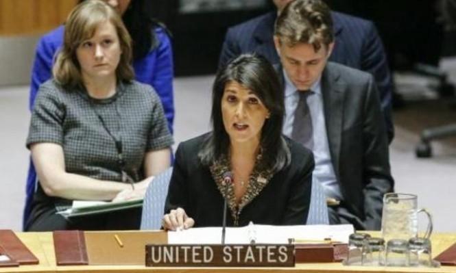 واشنطن بمجلس الأمن: روسيا وإيران مسؤولتان عن المذابح بسوريا