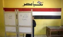 هيئة الانتخابات المصرية تهدد بفرض غرامات على غير المصوتين