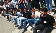 """لجنة الطاعة بجامعة تل أبيب تمنح الادعاء 10 أيام للرد على """"جفرا"""""""