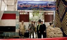انتخابات مصر: تمديد التصويت ساعة إضافية وغرامات للمتخلفين عنها