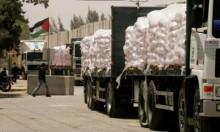 الاحتلال يفرض الإغلاق التام على أراضي 67 المحتلة