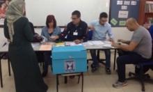 """انطلاق """"صوتكِ قوّة"""" لرفع تمثيل النساء في انتخابات السلطات المحلية"""