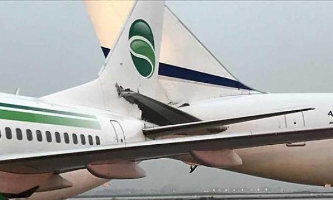 تصادم طائرتين في مطار اللد