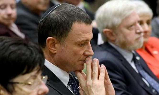 """رئيس الكنيست يهدد بمقاطعة احتفالات """"الاستقلال"""" إذا حضر نتنياهو"""