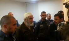 بعد قبول استئناف النيابة: رفض إحالة الشيخ رائد صلاح للحبس المنزلي