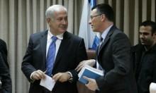 وريث نتنياهو المحتمل ساعار: الدولة الفلسطينية تخلق مشكلة ديمغرافية