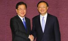 قمة بين الكوريتين في 27 نيسان المقبل