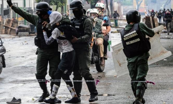 فنزويلا: 68 قتيلا في أعمال عنف وحريق داخل سجن