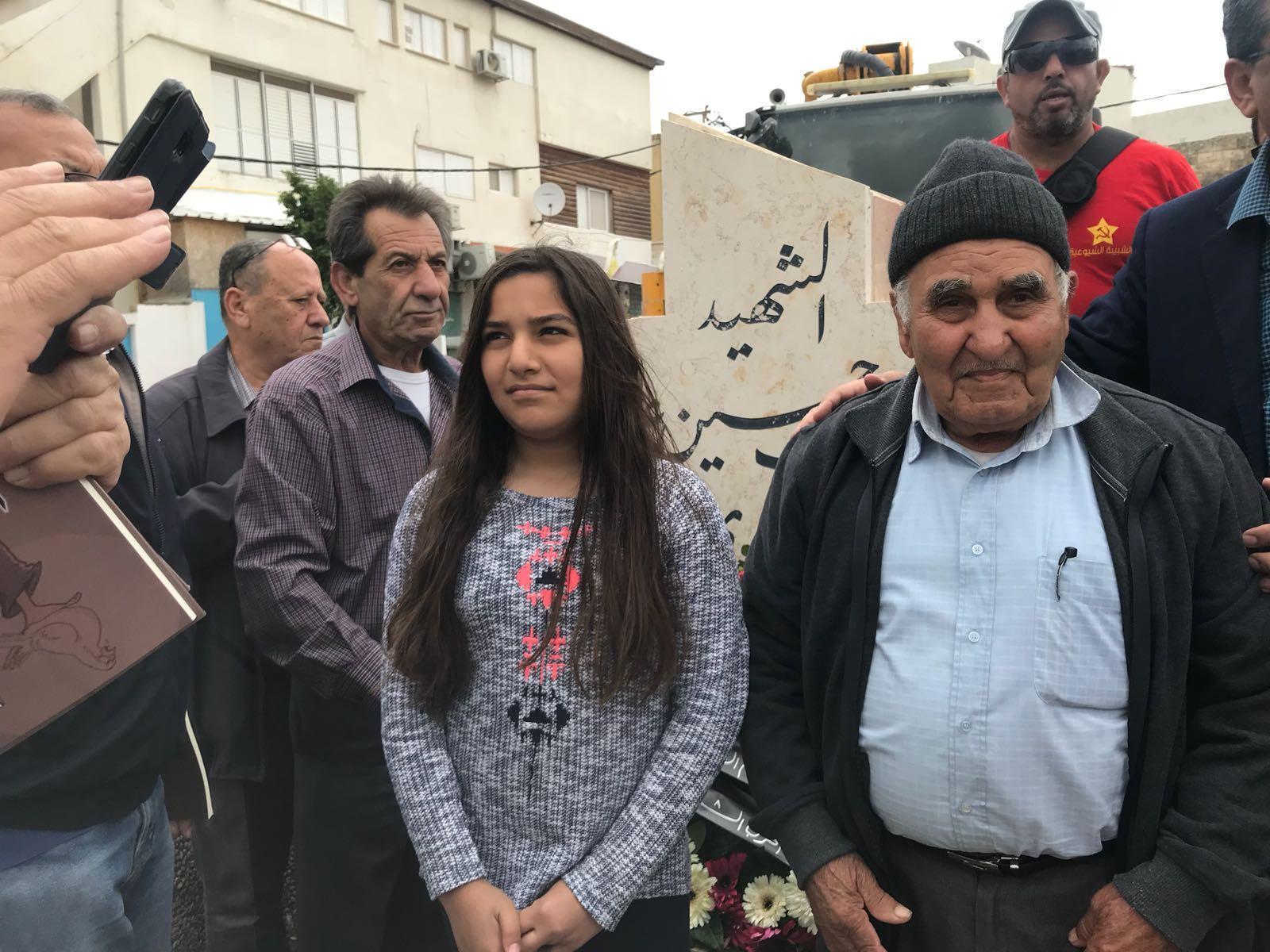 الطيبة: زيارة ميدان شهيد يوم الأرض رأفت زهيري