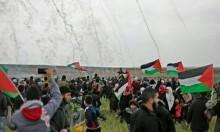 الإسلامية تدعو لدعم خيار الشعب الفلسطيني بمقاومته الشعبية