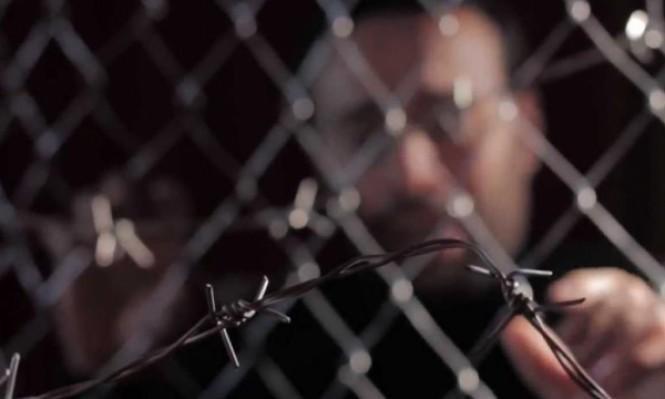 فرار 20 سجينا من مركز للشرطة في فنزويلا